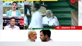 PM Modi can't look into my eyes and talk: Rahul Gandhi