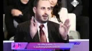 getlinkyoutube.com-اسرع رجيم مع دكتور سمير سامى وصحى يحقق