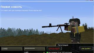 getlinkyoutube.com-Играем на сервере CraftZ(Minecraft DayZ)