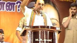 getlinkyoutube.com-Part 1/2 - Dr Subramanian Swamy speech in Madurai