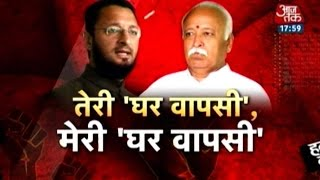 getlinkyoutube.com-Halla Bol: Is Muslim leader Owaisi spewing more venom into religious conversion issue? (PT-2)