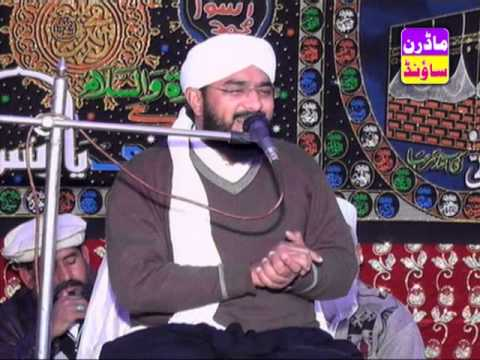 Mehfil Meelad Roras Road Sialkot By MADINA VIDEO SAMBRIAL