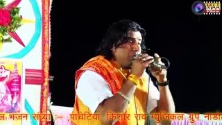 getlinkyoutube.com-New Rajasthani Bhajan 2016 | Shyam Paliwal Bhajan | Sawariya re lal HD VIDEO | Marwadi Live Bhajan