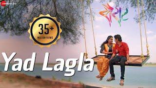Yad Lagla - Official Full Video | Sairat | Akash Thosar & Rinku Rajguru | Ajay Atul | Nagraj Manjule width=