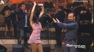getlinkyoutube.com-Στην υγειά μας - Πρωτοχρονιά 2014 Full Video (Alpha 31/12/2013)