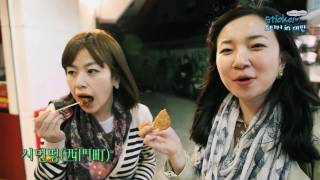 getlinkyoutube.com-[대만여행]대만 첫째 날, Taiwan Day 1 / 스티커 in 대만/하나투어 스티커