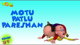 getlinkyoutube.com-Motu Patlu Pareshan - Motu Patlu in Hindi - 3D Animation Cartoon for Kids