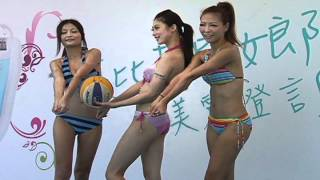 getlinkyoutube.com-2012比基尼沙灘排球賽花絮3