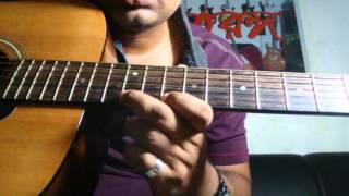 getlinkyoutube.com-Chole geso Tate Ki Guitar Lesson - Lead, Rhythm & Chords