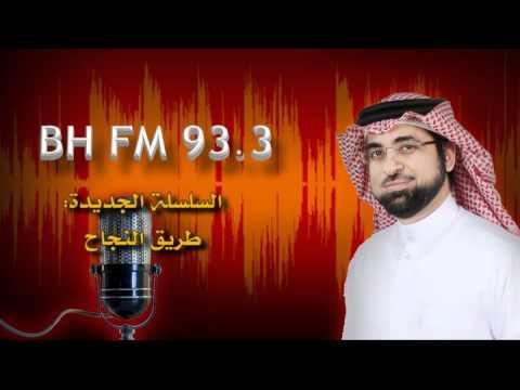 التفاؤل سر النجاح 7-5-2012