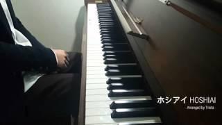 getlinkyoutube.com-호시아이 ホシアイ Piano Cover