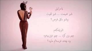 getlinkyoutube.com-Elissa Ya Merayti أليسا يا مرايتي Kurdish Subtitle♥♥♥♥♥ ئاوێنهکهم