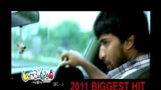 Funny Trailer - Ala Modalaindi