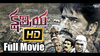 getlinkyoutube.com-Kshatriya Full Length Telugu Movie || Srikanth Movies || DVD Rip..