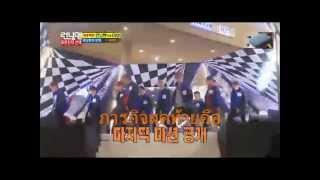 getlinkyoutube.com-รันนิ่งแมน ตอนที่ 171 ซับไทย พาร์ท EXO