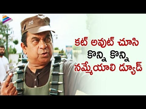 Brahmanandam as Kill Bill Pandey | Race Gurram Comedy Scenes | Allu Arjun | Shruti Hassan