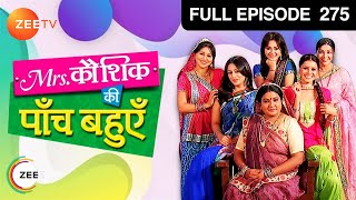 getlinkyoutube.com-Mrs. Kaushik Ki Paanch Bahuein - Episode 275 - 24th July 2012
