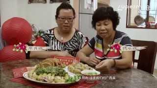 getlinkyoutube.com-[新山老乡味]我家的年菜之广西篇: 大展宏图 (味念鸡)