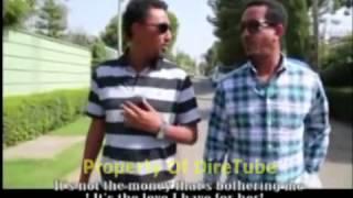 Emaydegem(እማይደገም) - Latest Ethiopian Film from DireTube
