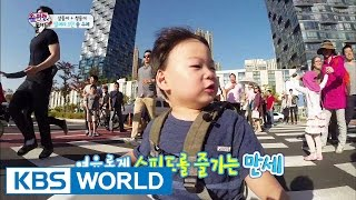 getlinkyoutube.com-The Return of Superman | 슈퍼맨이 돌아왔다 - Ep.53 (2014.12.14)