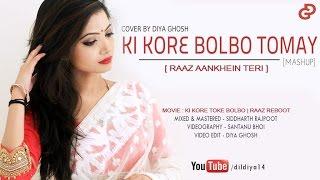 getlinkyoutube.com-Ki Kore Bolbo Tomay - Raaz Aankhein Teri [Mashup] | Cover - Diya Ghosh | Jeet Gannguli