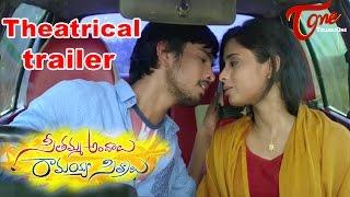 getlinkyoutube.com-Seethamma Andalu Ramayya Sitralu Theatrical trailer || Raj Tarun || Arthana || Gopi Sunder