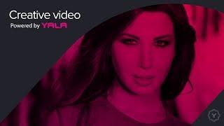 Nancy Ajram - Sana Wara Sana (Audio) نانسي عجرم - سنة ورا سنة