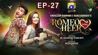 Romeo Weds Heer   Episode 27 | HAR PAL GEO