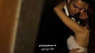 getlinkyoutube.com-Muhabbet -  Beni Birakip Gitme مترجم للعربية