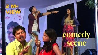 Anuj Sharma   Comedy Scene   Chhattisgarhi video   कॉमेडी सीन  अनुज शर्मा