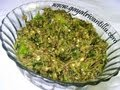 How to make Pachhimirapakayala Karam- Andhra Recipes – Telugu Vantalu