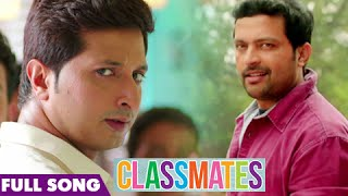 getlinkyoutube.com-Aala Re Raja - Full Video Song - Classmates - Ankush Chaudhari, Sonalee Kulkarni - Marathi Movie