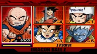 getlinkyoutube.com-Dragon Ball Z: Extreme Butoden Cheats Part 4 (Towa, Mira, Krillin, Dancing Vegeta, Farmer Goku)