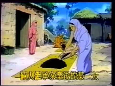 Những câu chuyện thời Đức Phật