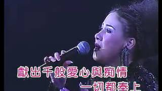 getlinkyoutube.com-千禧2000年    辉黄真友情演唱会2000  04