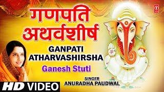 Ganesh Atharvashirsha By Anuradha Paudwal I Ganesh Stuti