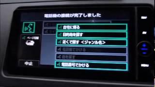 getlinkyoutube.com-トヨタ純正ナビに音声認識マイクを取り付けました