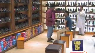 Zara Hut Kay New Nadir Ali as Shoes Salesman