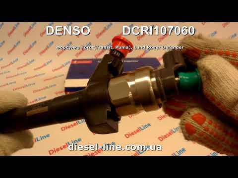 DCRI107060 Форсунка Ford Transit, Puma, Land Rover Defender