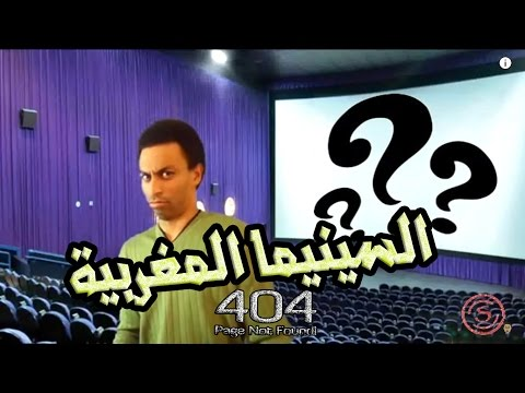 CHAOUKI w KDA EP 01 - Chaouki SADOUSSI - CINEMA LKHAMISS - شوقي وكدا