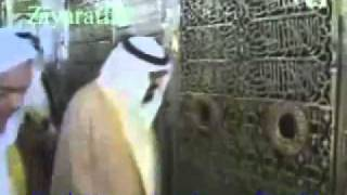 Ziyarat e Roza Mubarak and to pray in front of roza is not a shirk width=