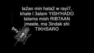 getlinkyoutube.com-KALASH - KIL SHI ILO WA2TO