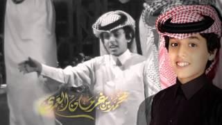شيله شلني من حياتك || محمد بن غرمان العمري