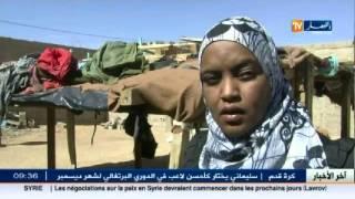 getlinkyoutube.com-الأخبار المحلية : أخبار الجزائر العميقة ليوم 21 جانفي 2016