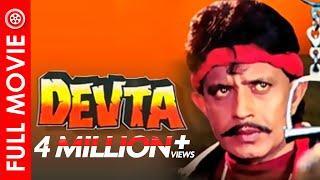 Devta   Full Hindi Movie   Mithun Chakraborty, Aditya Pancholi, Kiran Kumar   Full HD 1080p width=