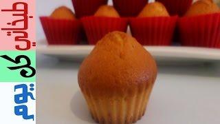 getlinkyoutube.com-كب كيك البرتقال اليومي سهل وسريع ولذيذ جداً - Easy Orange Cupcakes