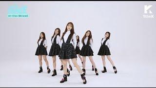 getlinkyoutube.com-[Mirrored] LOVELYZ(러블리즈)_Ah-Choo_Choreography(거울모드 안무영상)_1theK Dance Cover Contest