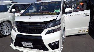 getlinkyoutube.com-TOYOTA VELLFIRE Custom car   トヨタ ヴェルファイア カスタムカー