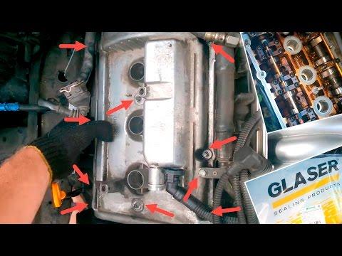 Замена прокладок клапанных крышек, ГНЦ, сальников, заглушек Ауди А6 С5