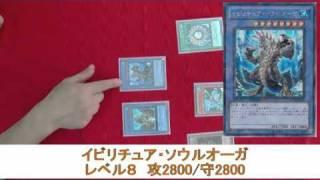 遊戯王裏CKカップ 1 参加デッキ紹介